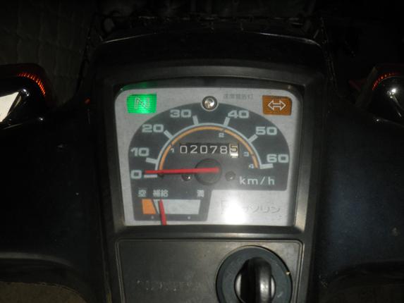 バッテリー7点いたライトホーンウインカー