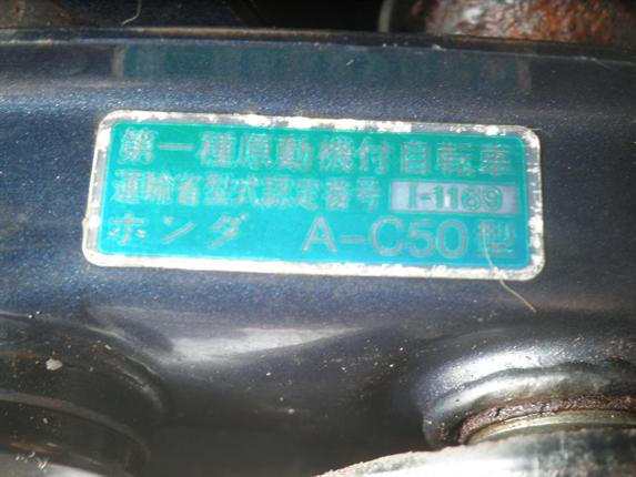 P5140072_R