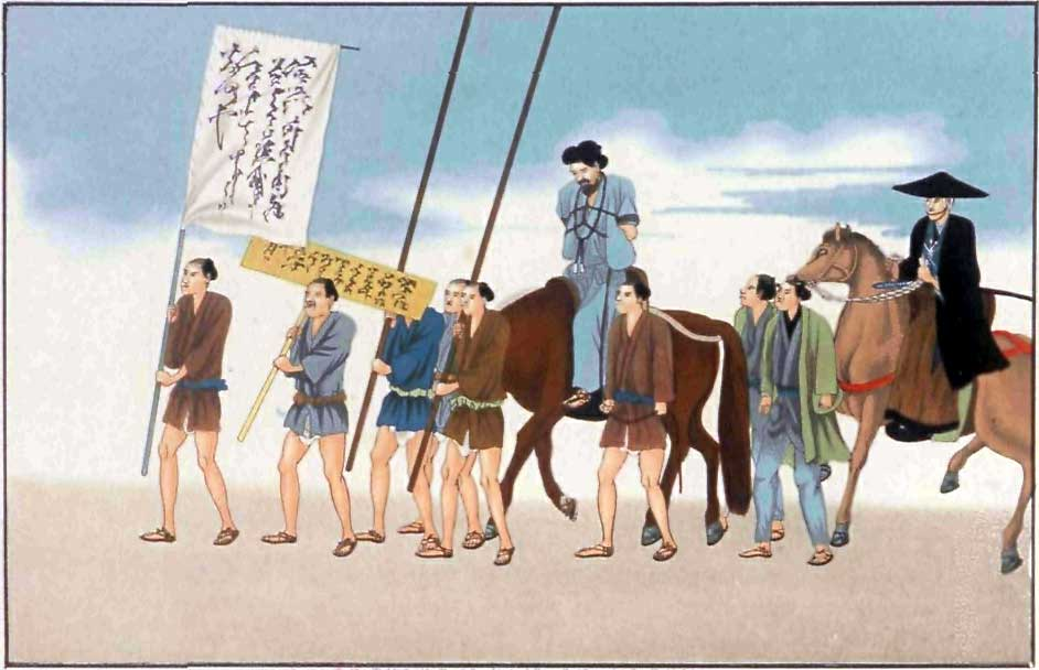 Transporting_a_criminal_to_execution_in_Japan-J._M._W._Silver