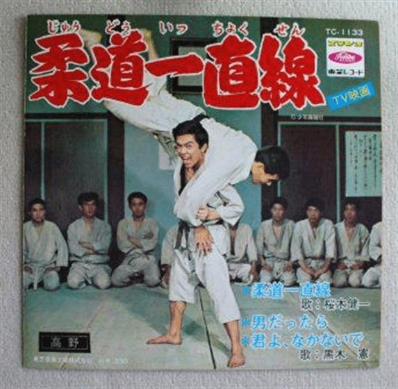 judo_r