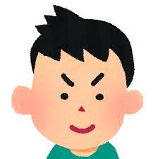 kid3_r