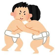 sumo_r